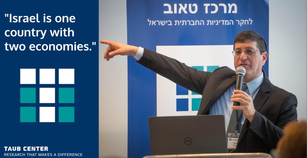 Prof. Avi Weiss - Israel has two economies