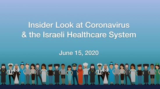 "COVID-19 & HEALTHCARE: Taub Center ""Viral Economics"" briefing series – June 15, 2020"