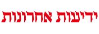 הערכה: משבר הקורונה הגדיל את העוני בישראל ב־8%-1