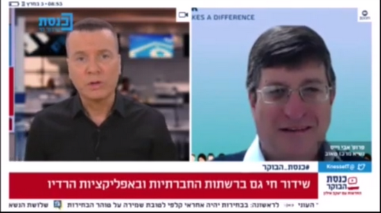 פרופ' אבי וייס: איך השפיעה מגפת הקורונה על התמותה בישראל?
