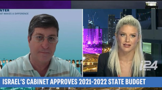Prof. Avi Weiss talks about the upcoming state badget