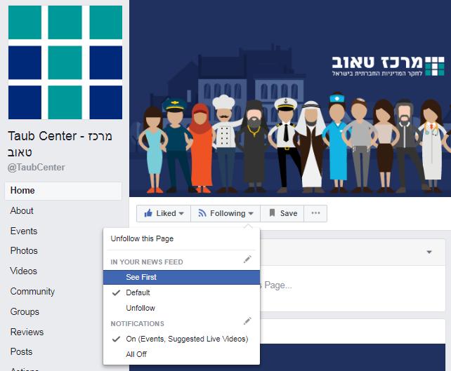 Hebrew - desktop